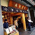 茶寮都路里京都站店