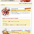 Cafe Kaila 表參道店
