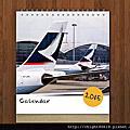 2015 航空月曆製作