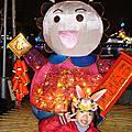 20110218高雄3D畫展及燈會