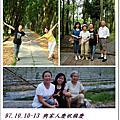 2008.10-13慶祝國慶
