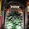 11-0221 京阪神 04/06