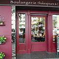 Boulangerie Shakespeare&Co.