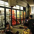 [2011-12-18~12-23]聖誕前夕累翻的香港澳門遊-DAY 6