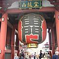 [2008-10-14]最後一天淺草雷門_上野 go home