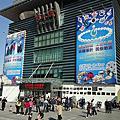 2011-3-30{清明假期家庭旅行5缺一北京五日遊}第五天
