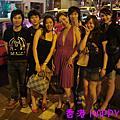 20080502_香港九龍HAPPYGO