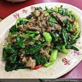 台南榮吉牛肉