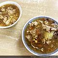 台南阿美魯麵