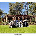 10.01 Araluen Botanic Park