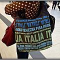 義大利旅遊(2)
