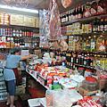 永樂市場買菜