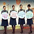 20140527BR新北HK套裝產品