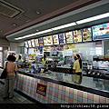20080926沖繩苦瓜漢堡JEF