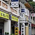 20160626新加坡中峇魯Tiong Bahru