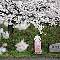 Japan 2014 Day4 (3/4) 權限堂 & Skytree