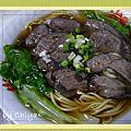 20080618-在家吃牛肉麵