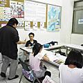 兒童日語班  (高雄千代外語)