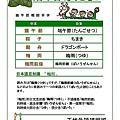 日語學習資源
