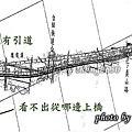 20130914高鐵附近發展
