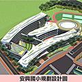 竹北近況-20140117