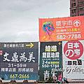 竹北近況-20140804