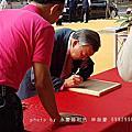 安興國小啟用典禮20161203