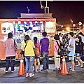 2016.10.15喬治漢堡+原心燒