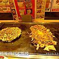 2013日本京都賞楓