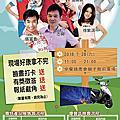 幸福苗栗-台三線卓蘭水果慶豐年