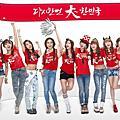 韓國女團圖照呦