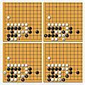 圍棋譜例圖5研棋手札