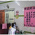 池南森林.鯉魚潭~豐春冰菓店
