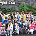永安404動物園戶外教學