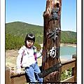 2009.5.9~10太平山翠峰二天一夜