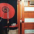 台中.築地日本料理