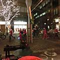 2015 Tokyo