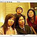 2006-01-19-小巨蛋續攤-新一茶一坐