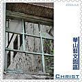 2006-05-06-華山藝文園區