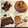 [台北-大安區] 老店雅室牛排Steak Inn。安和路近敦南誠品