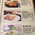 【台北。松山區。中山國中站】日式戚風蛋糕店