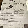 台北信義區餐廳-薄多義