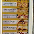 【台北。南港CityLink餐廳】紅豆小館
