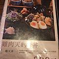 【台北阪急百貨餐廳】博多天麩羅山海