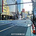 2016日本新幹線賞雪之旅 D6-1 銀座慢跑