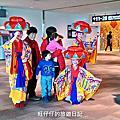 2016日本新幹線賞雪之旅 D6-2 神保町書街