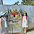 2016WMI馬來西亞第四天獨立英雄紀念碑