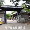 2016大阪自由行D2-2