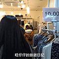 2017首爾自由行 D3-2 永登浦地下街 時代廣場迴轉壽司