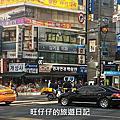 2017首爾自由行 D5-2 南大門地下街